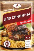 """Приправа для свинины """"Эстетика Вкуса"""" (15 г)"""