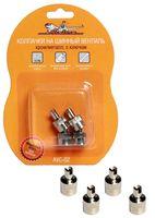 Колпачки на шинный вентиль с ключом (4 шт.; арт. AVC-02)