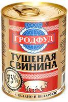 """Свинина тушеная """"Гродфуд"""" (338 г)"""