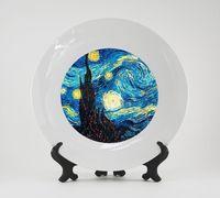 "Тарелка ""Ван Гог. Звездная ночь"" (арт. 012)"