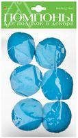 Помпоны пушистые №42 (6 шт.; 50 мм; голубые)
