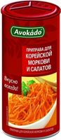 """Приправа для моркови по-корейски и салатов """"Avokado"""" (200 г)"""
