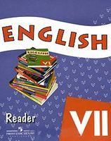 English 7. Reader