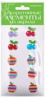 """Набор декоративных элементов """"Ябоко и вишня"""""""