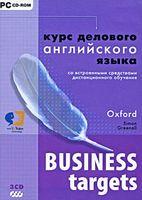 Business Targets: Курс делового английского языка (DVD)