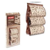 "Органайзер для сумок складной ""Travelling"" (420х720 мм)"
