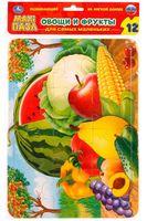 """Пазл-рамка """"Овощи и фрукты"""" (12 элементов)"""