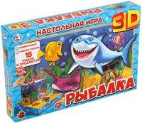 """Игровой набор """"Рыбалка"""" (арт. 4690590146286)"""