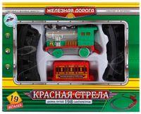 """Железная дорога """"Красная стрела"""" (со световыми и звуковыми эффектами; арт. B1556066-R)"""