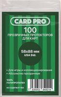 """Протекторы """"Card-Pro. USA Std."""" (58х88 мм; 100 шт.)"""
