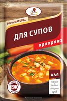 "Приправа для супов ""Эстетика Вкуса"" (15 г)"