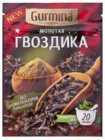 """Гвоздика молотая """"Gurmina"""" (20 г)"""