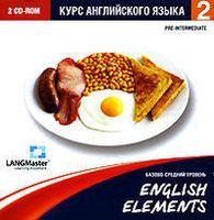 English Elements. Курс английского языка. Базово-средний уровень