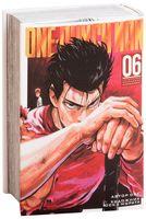 One-Punch Man 06. Гигантское насекомое & Сильнейшие