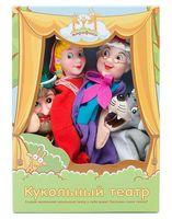 "Кукольный театр ""Красная шапочка"""