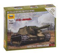 """Советская самоходная артиллерийская установка СУ-152 """"Зверобой"""" (масштаб: 1/100)"""