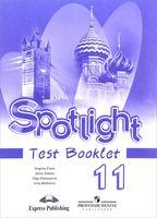Spotlight. Английский язык. 11 класс. Контрольные задания