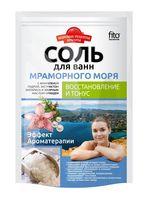 """Соль для ванн """"Восстановление и тонус"""" (500 г)"""