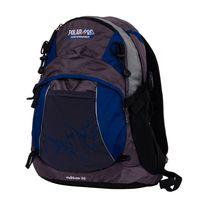 Рюкзак П1563 (21 л; чёрно-синий)