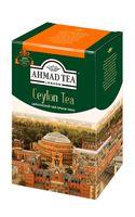"""Чай черный листовой """"Ahmad Tea. Оранж Пеко"""" (200 г)"""