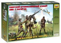 """Набор миниатюр """"Пулемет ДШК с расчетом"""" (масштаб: 1/35)"""