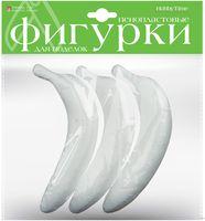 """Заготовка пенопластовая """"Бананы"""" (3 шт.; 180 мм)"""