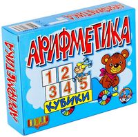 """Кубики """"Арифметика"""" (12 шт.)"""
