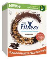 """Хлопья из цельной пшеницы """"Nestle. Fitness"""" (275 г; шоколад)"""