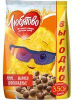 """Шарики шоколадные """"Любятово"""" (350 г)"""