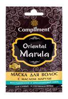 "Маска для волос ""Oriental Marula"" (25 мл)"