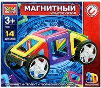 """Конструктор магнитный """"Машинка"""" (14 деталей)"""