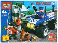 """Конструктор """"Полиция. Ограбление банкомата"""" (78 деталей)"""