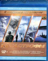 ����������� / 2012 / ���������� / ������������ � ������� / �������� / ����, ����� ����� ������������ / �������� / ������������ ���������: ����� �� ���-�������� /  ���� ������������� (Blu-Ray)