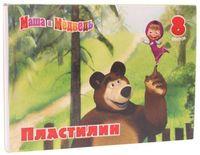 "Пластилин ""Маша и Медведь"" (8 цветов)"