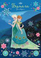 """Бумага для акварели """"Elsa"""" (А3; 10 листов)"""