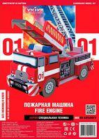 """Сборная модель из картона """"Пожарная машина"""""""