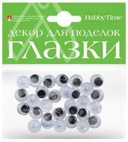 Глазки декоративные (пришивные; 12 мм)