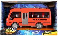 Автобус инерционный (со световыми и звуковыми эффектами; арт. B1613314-R)