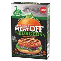 """Смесь для овощного бургера """"MeatOff"""" (100 г; морковная)"""