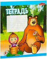 """Тетрадь в клетку """"Маша и медведь"""" (12 листов)"""