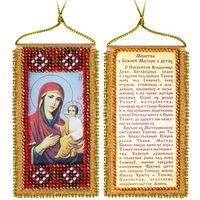 """Вышивка бисером """"Молитва к Божией матери о детях"""""""