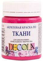 """Краска акриловая по ткани """"Decola"""" (розовая светлая; 50 мл)"""