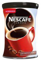 """Кофе растворимый """"Nescafe. Classic"""" (100 г; в банке)"""
