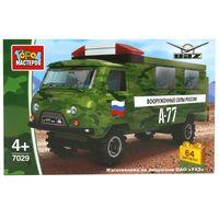 """Конструктор """"Армия. УАЗ-452"""" (64 детали)"""