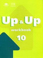 Up & Up 10: Workbook / Английский язык. 10 класс. Рабочая тетрадь