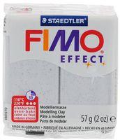 """Глина полимерная """"FIMO Effect"""" (серебро блеск; 56 г)"""