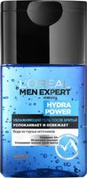 "Бальзам после бритья ""Hydra Power"" (125 мл)"