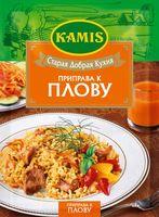 """Приправа к плову """"Kamis"""" (25 г)"""