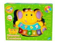 """Развивающая игрушка """"Пианино. Слоненок"""""""