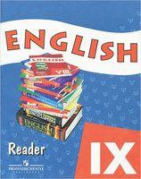 English 9. Reader